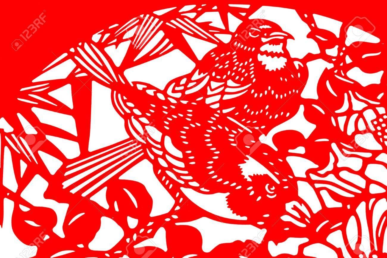 Chinese paper-cut art Stock Photo - 6439874