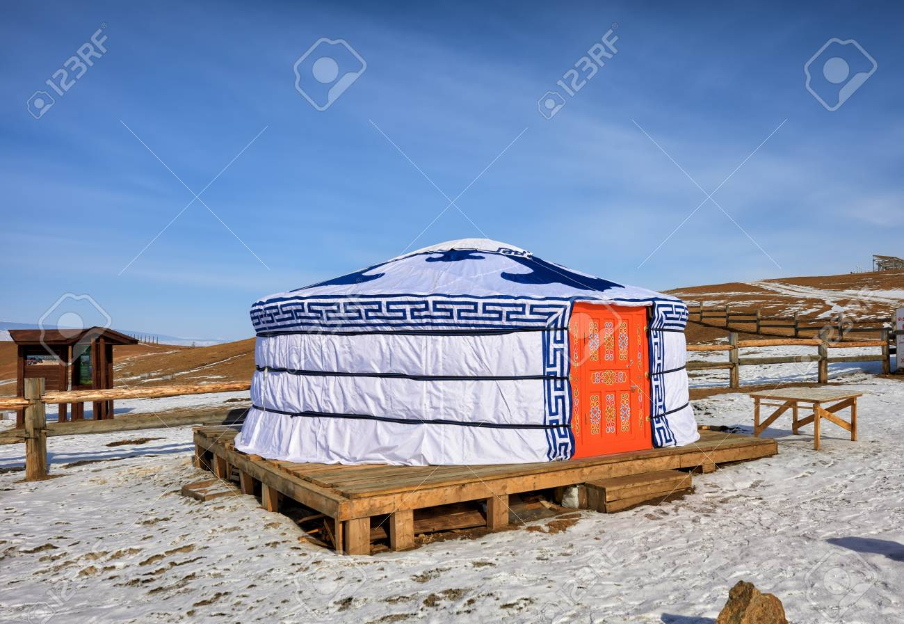 Yurt Russia – Read hotel reviews and choose the best hotel deal for your stay.