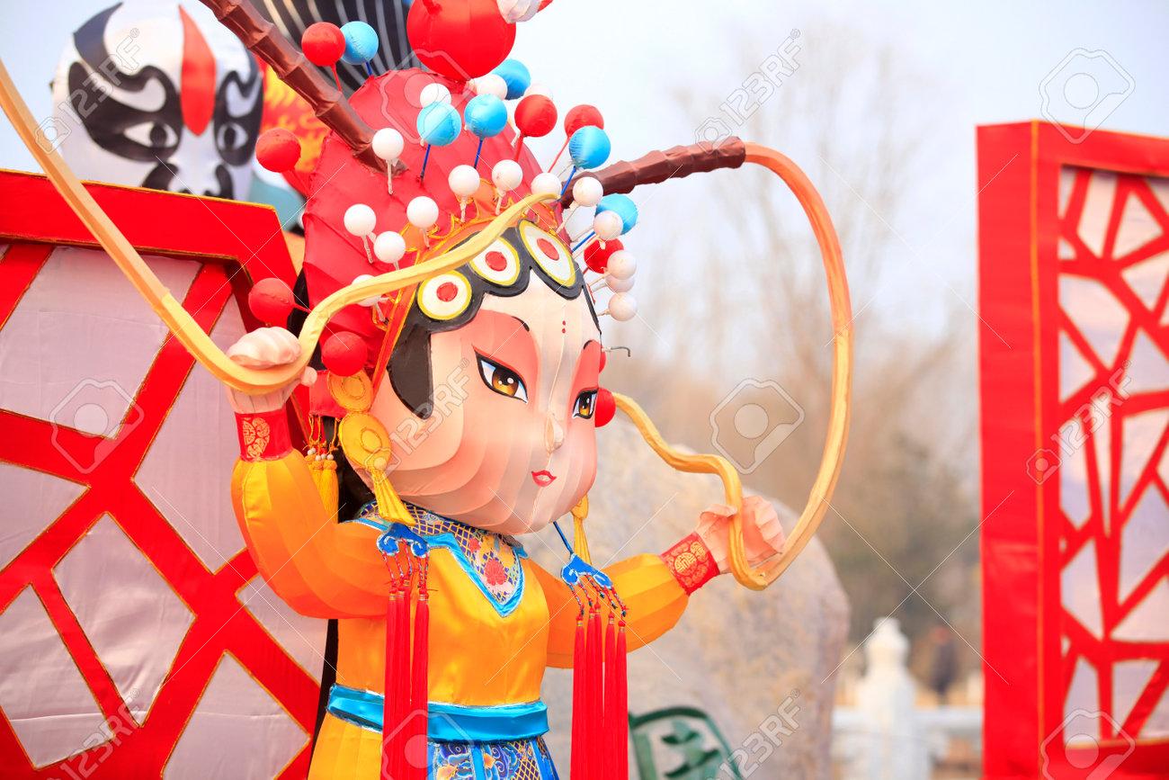 Chinese lanterns in the evening, Peking Opera facial makeup Stock Photo - 96424886