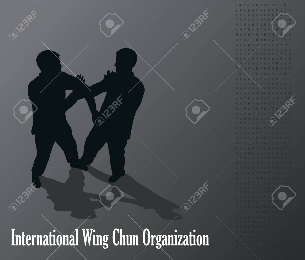 Men Are Engaged In The Kung Fu Wing Chun Royalty Free Cliparts