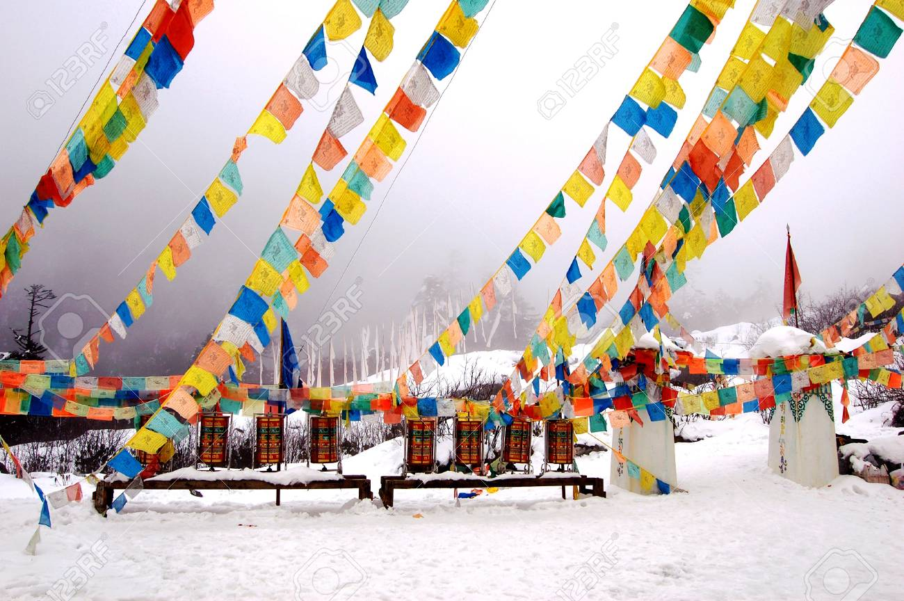 Tibetan customs Stock Photo - 17289036
