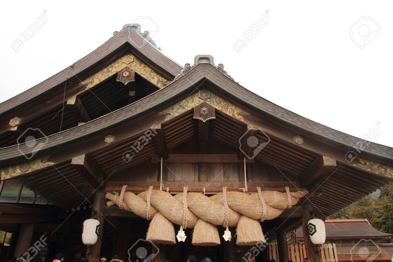 Prayer hall of Izumo Taisha Shrine - 32457129