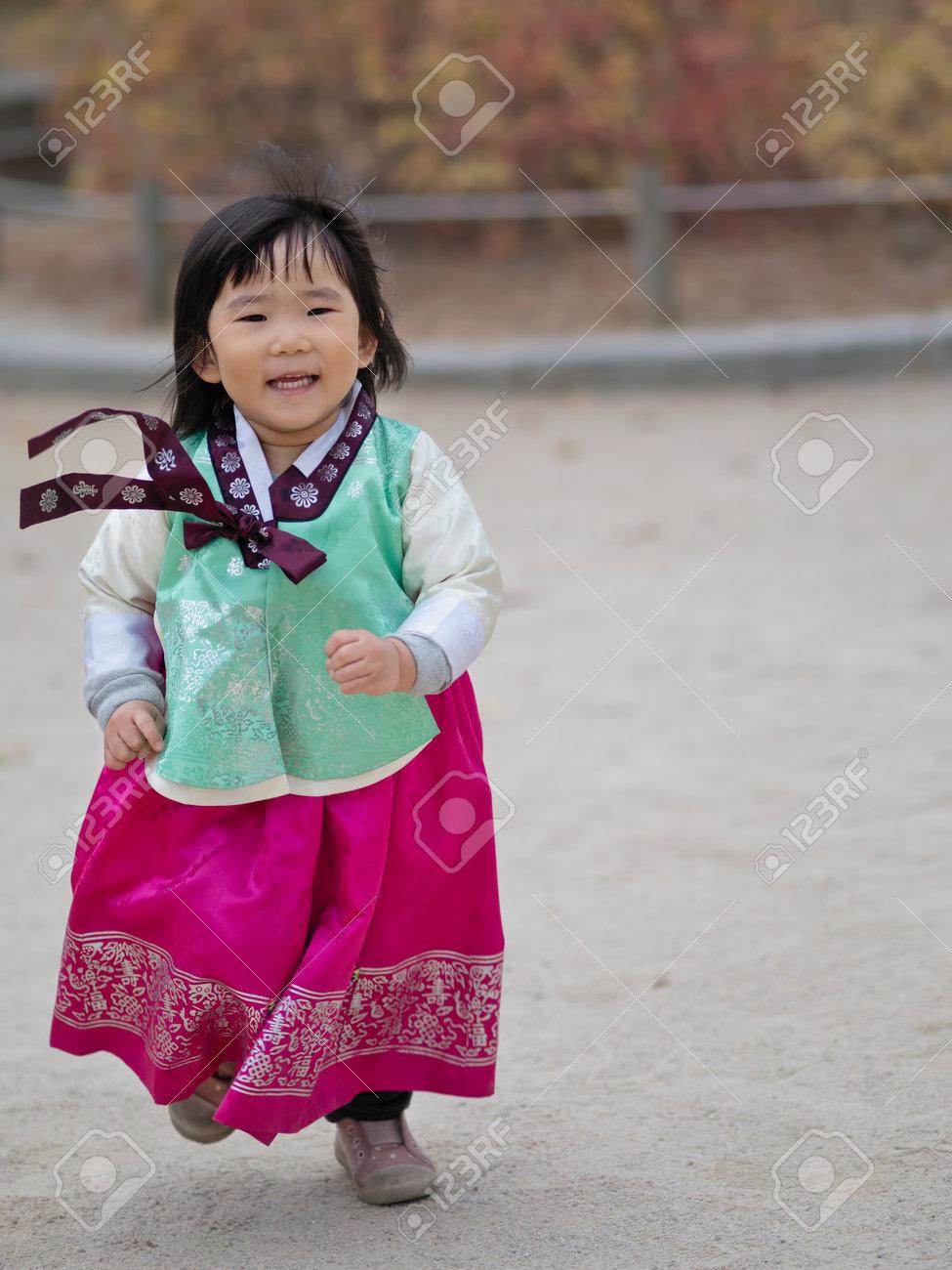Seoul South Korea 10th November 2017 Young Korean Girl In Stock