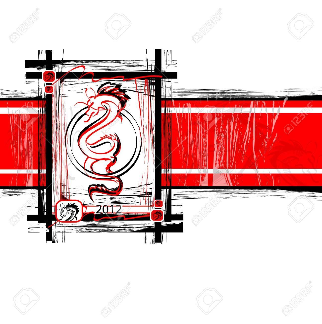 Vector Dragon Stock Vector - 13173834