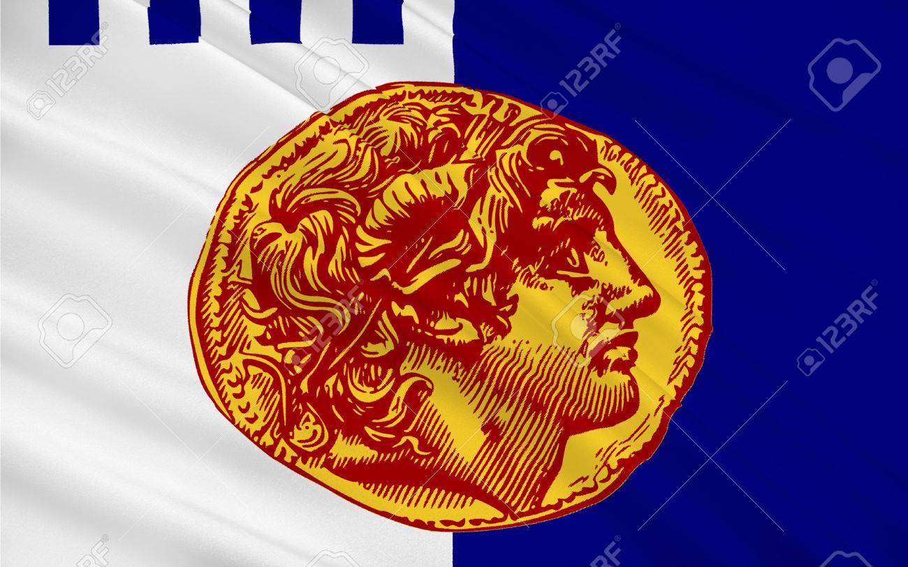 La Grèce grec grecian Drapeau Métal Signe Cadeau Imprimé Poster Vintage Plaque Athènes