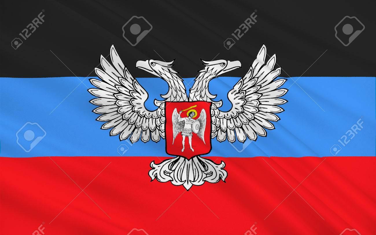 ドネツク人民共和国 (DPR または...