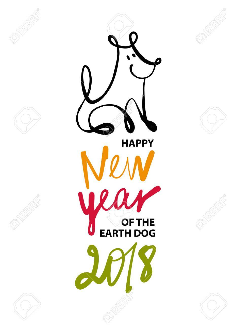 Sketch Vector Illustration. Happy New Year Of Earth Dog. Template ...