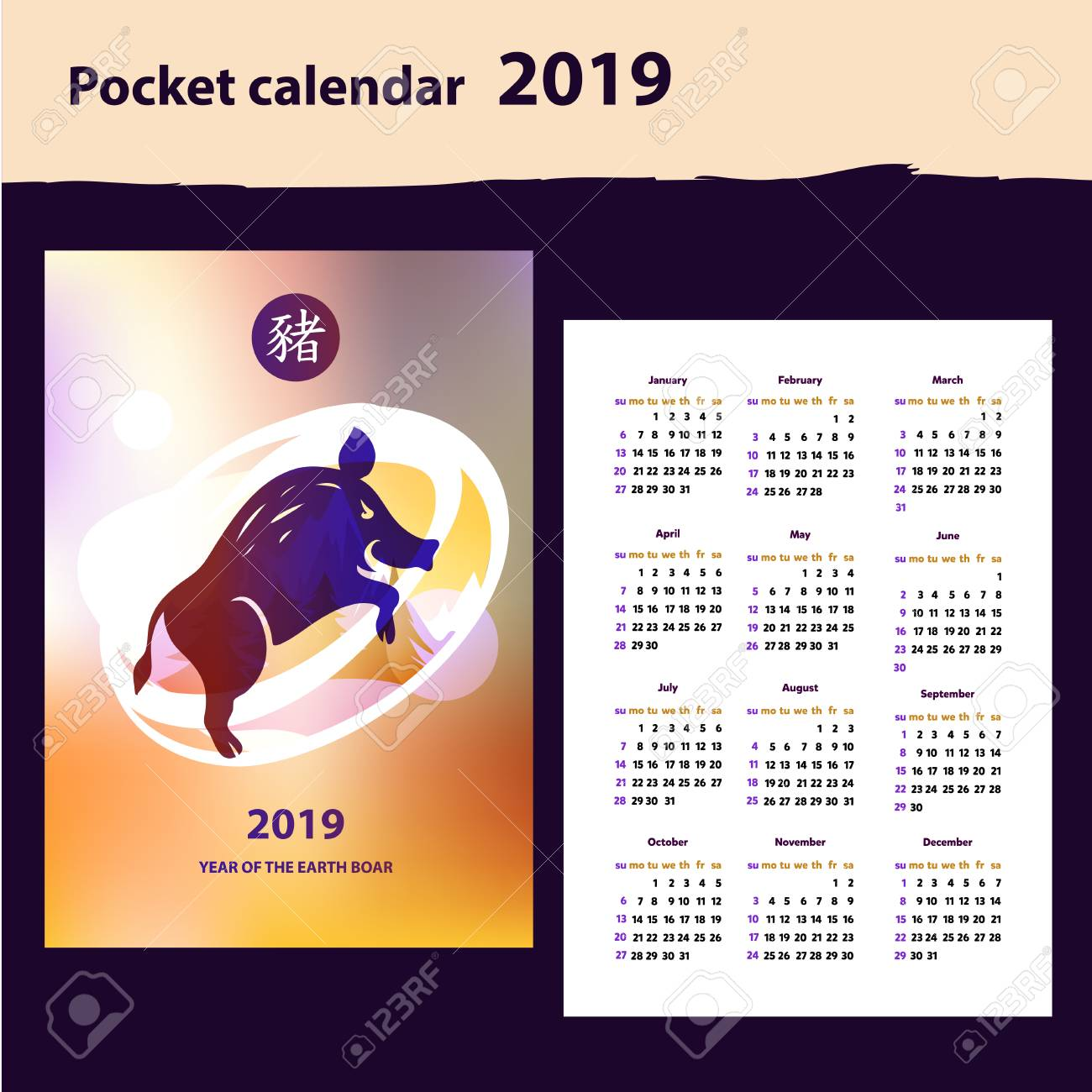 Chinese Fortune Calendar for 2019 Chinese Zodiac, Horoscope, Astrology