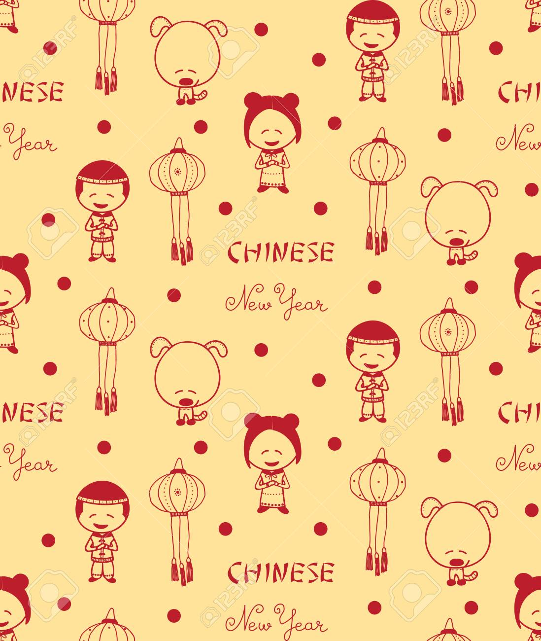 Cute Seamless Pattern For Chinese New Year Vector Holiday Royalty