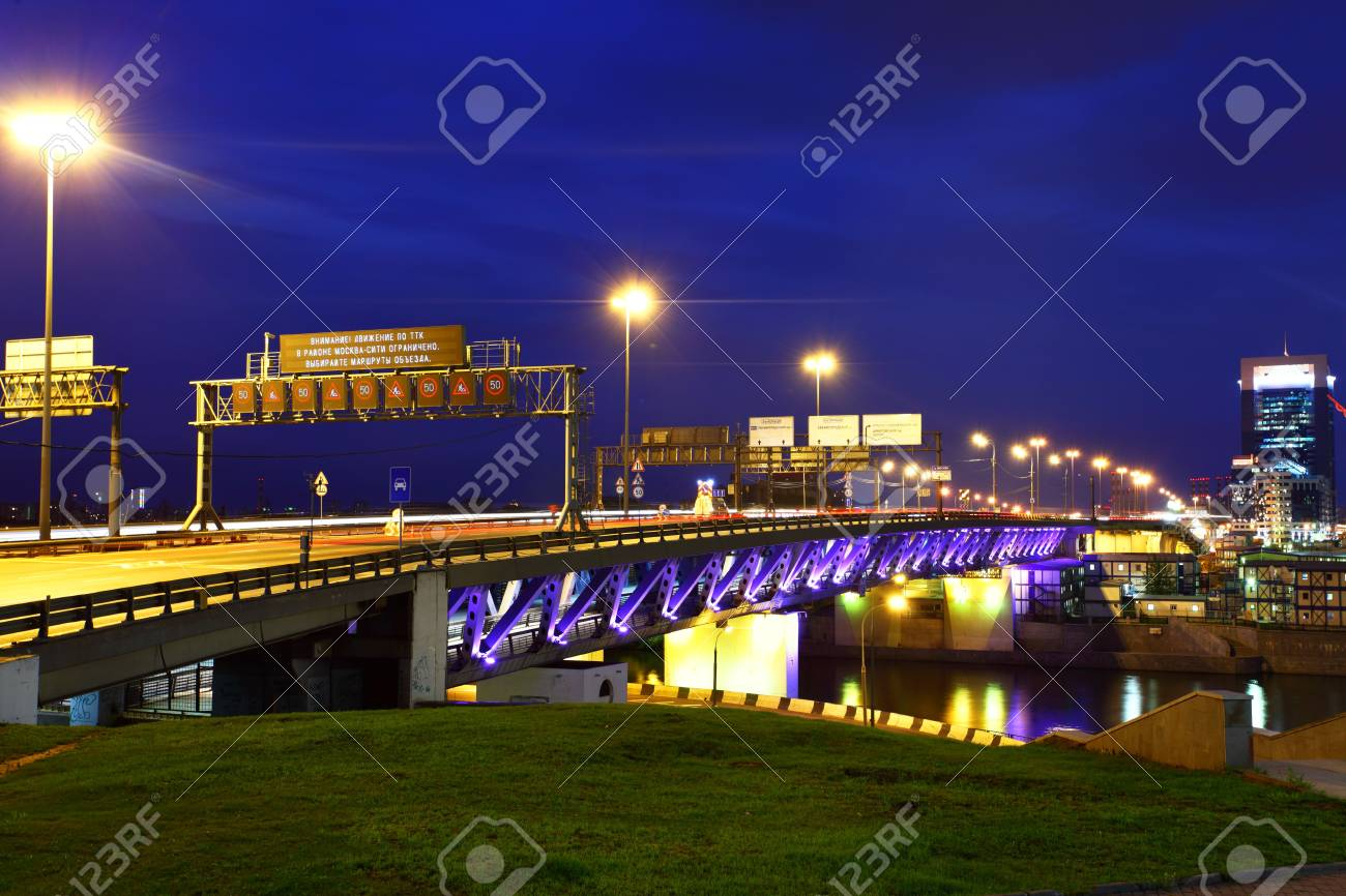 Modern bridge over Moscow river at night, Moscow, Russia Stock Photo - 6185421