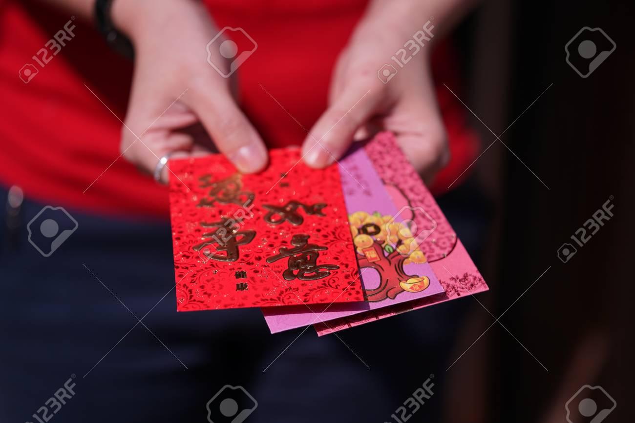 Roter Umschlag Mit Segen Worte Für Chinese New Year Geschenke In Der ...
