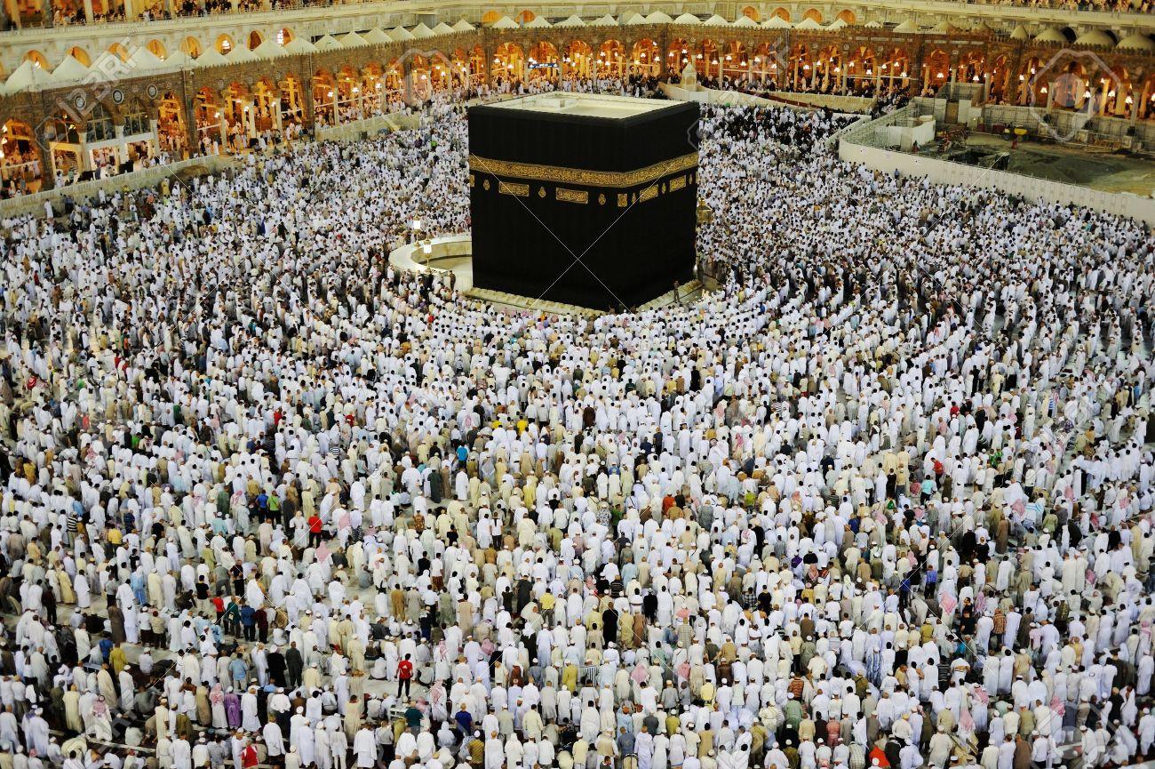Islamic Holy Place Stock Photo - 14423628