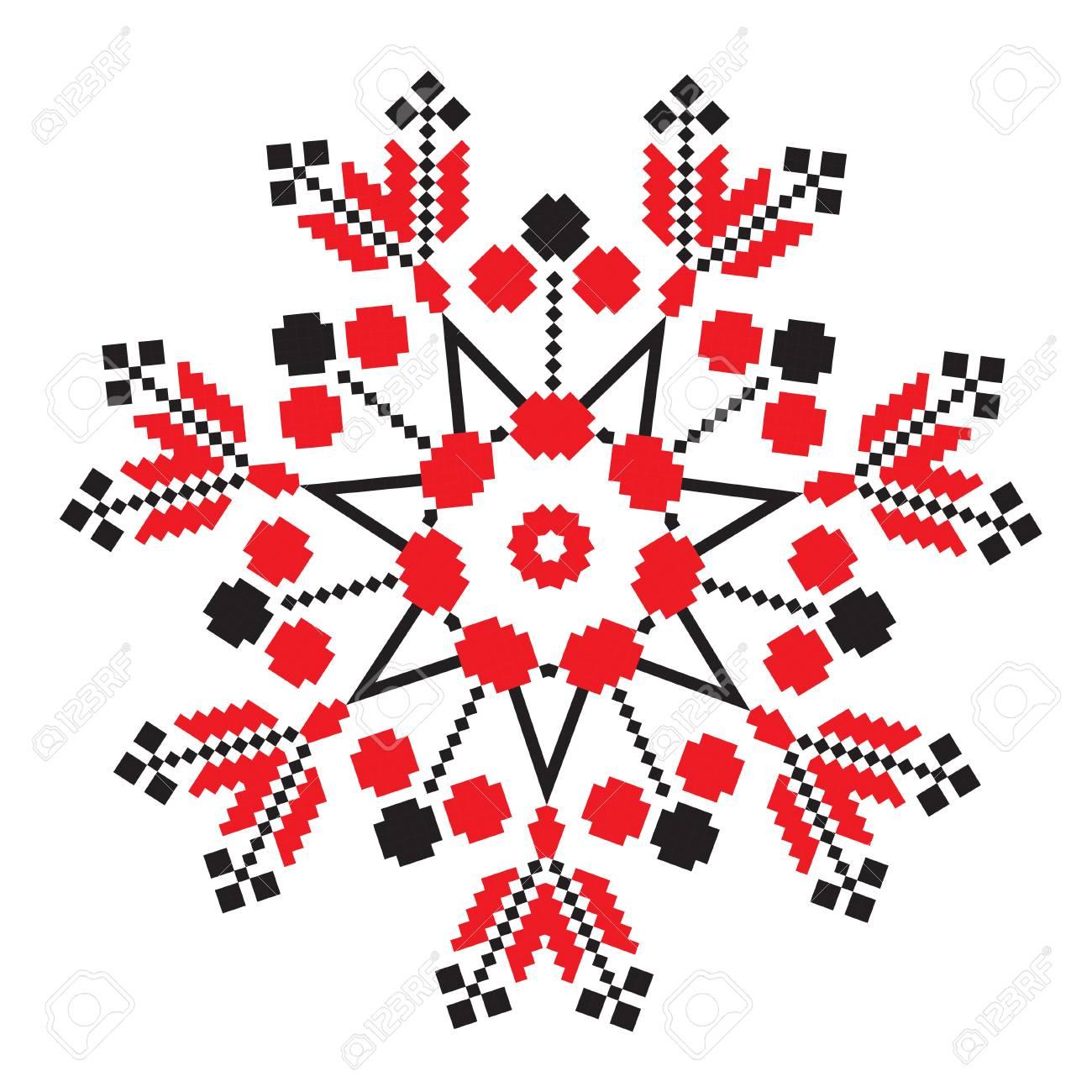 Ornamento Mandala Patrones Geométricos étnicos En Colores Rojo Y ...