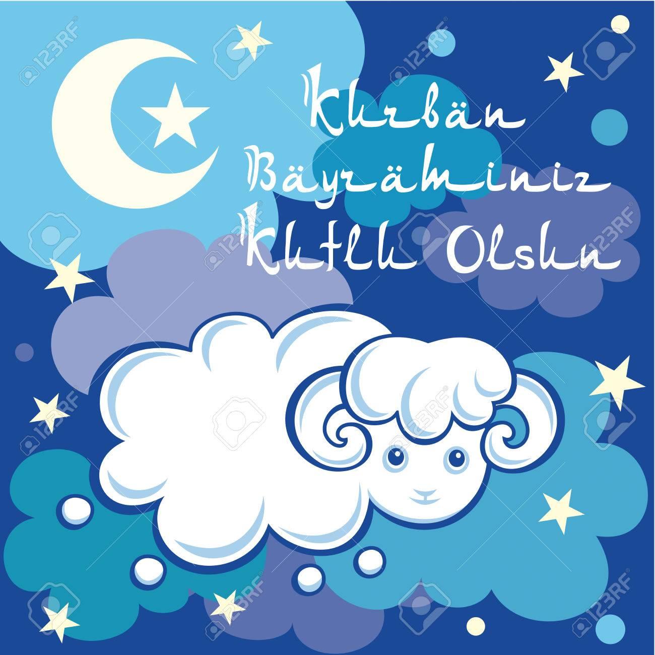 Turkish Kurban Bayraminiz Kutlu Olsun Muslim Community Festival Of