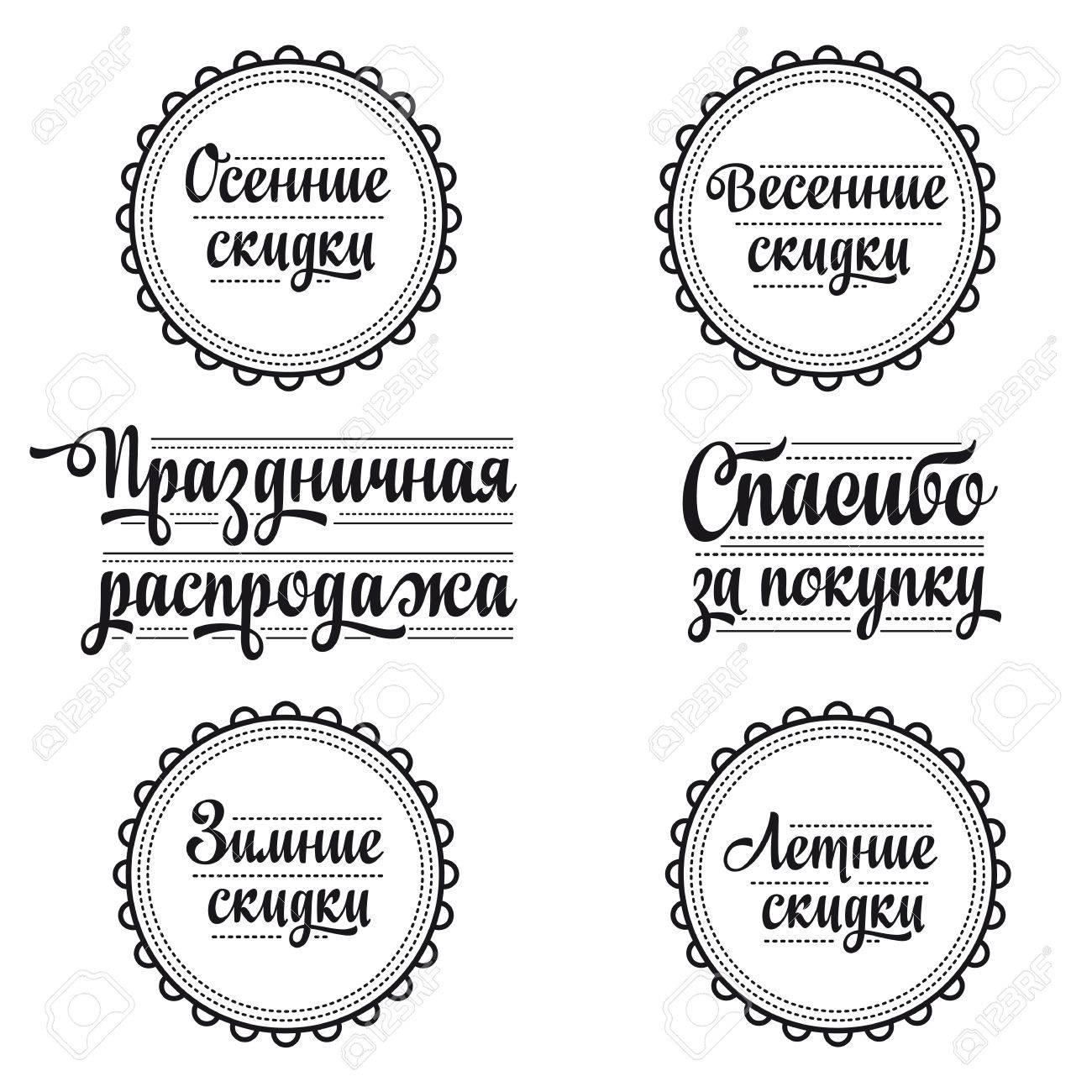 police cyrillique russe