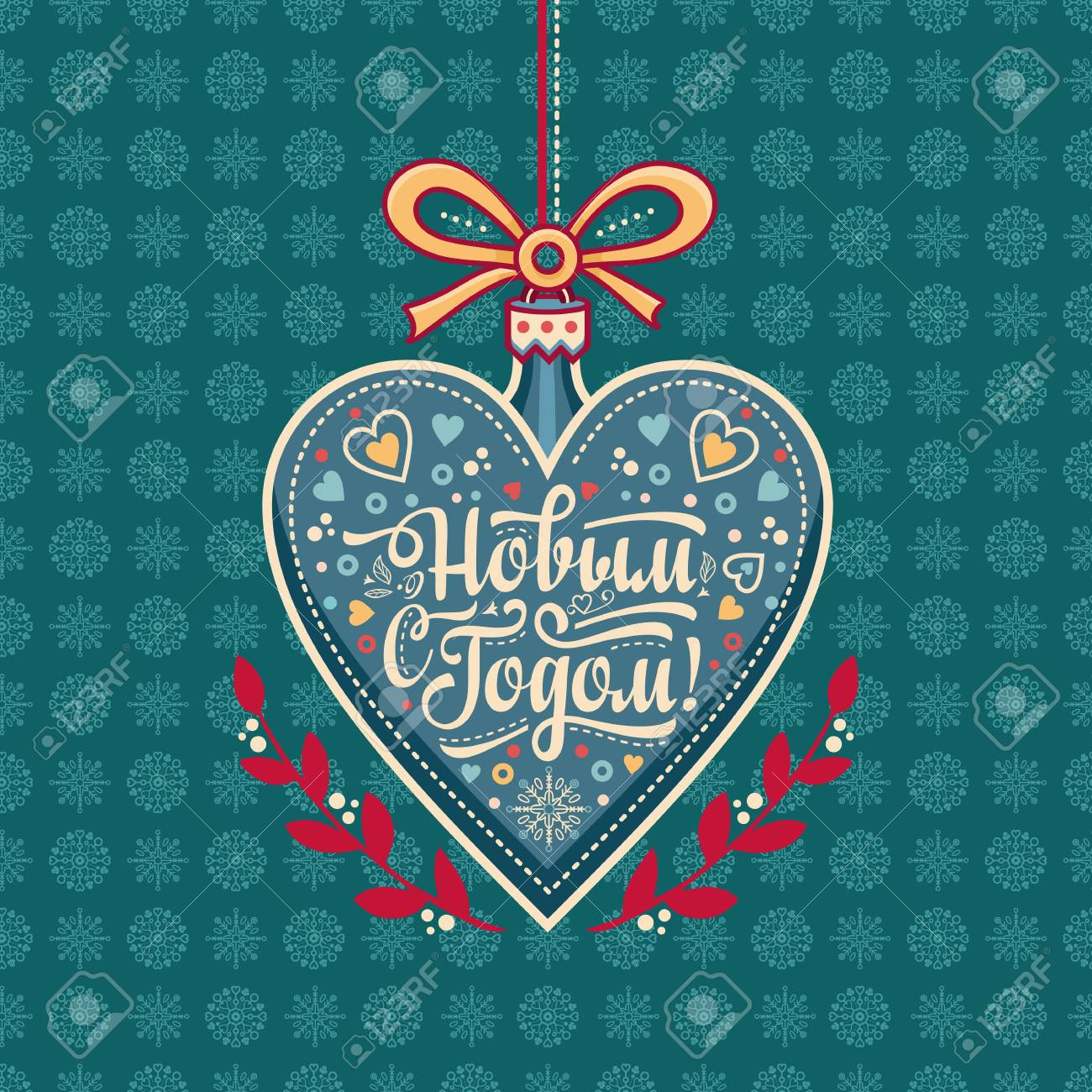 new year card holiday colorful decor lettering composition with phrase in russian language