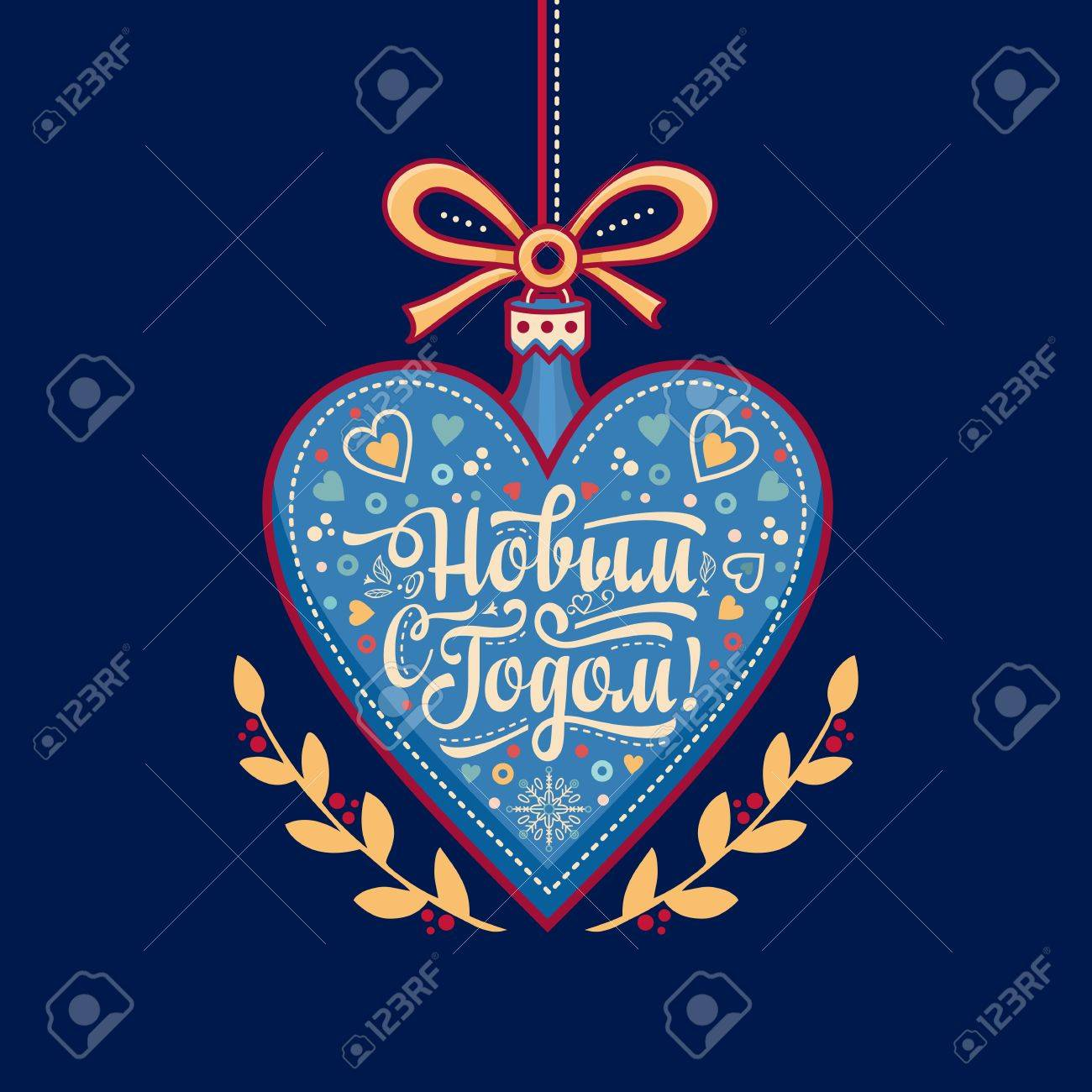 Greeting card in the form of a blue heart russian cyrillic font greeting card in the form of a blue heart russian cyrillic font translate a kristyandbryce Choice Image