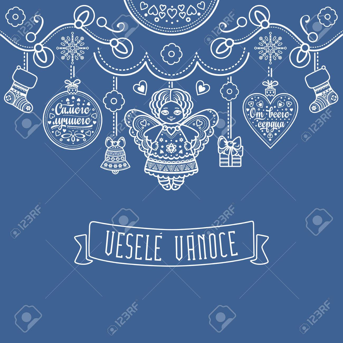 Vesele Vanoce Mensaje De Navidad Composición De Letras Con Frase En Idioma Checo Deseos De Felices Fiestas
