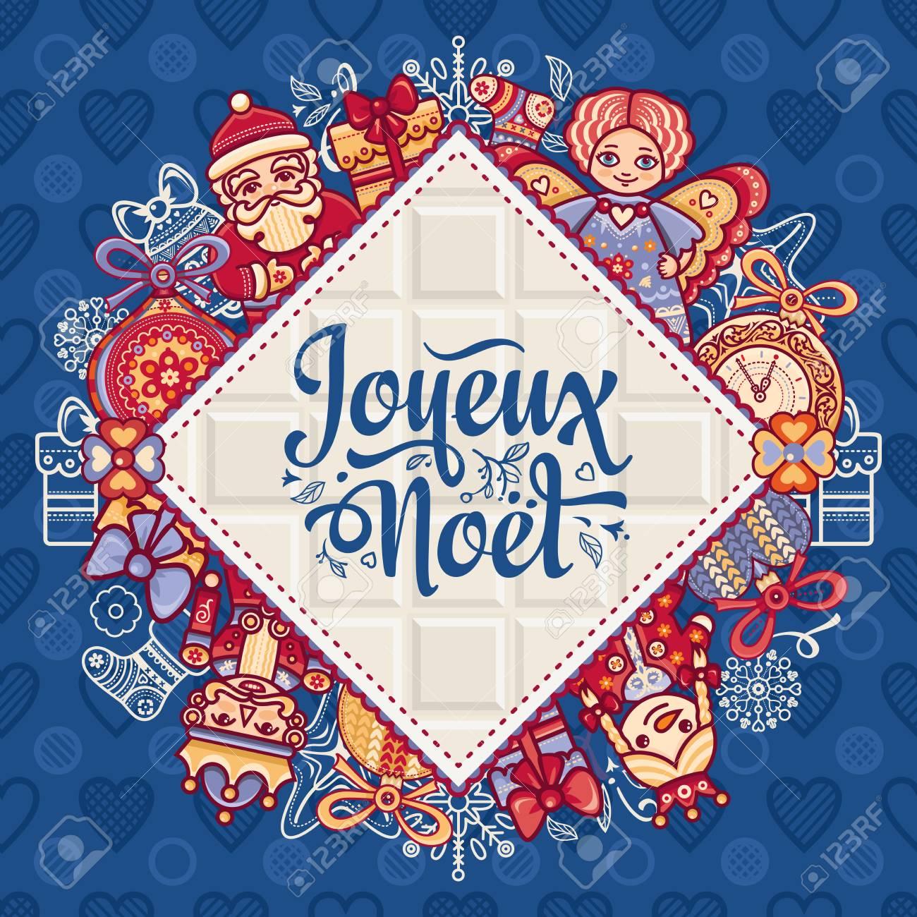 Message De La Nativité Dessin Vectoriel Original Bonne Année Dillustration